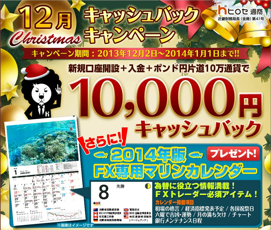 2013-12-8_12-43-3_No-00.jpg