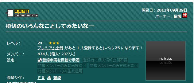 2013-12-8_19-44-34_No-00.jpg