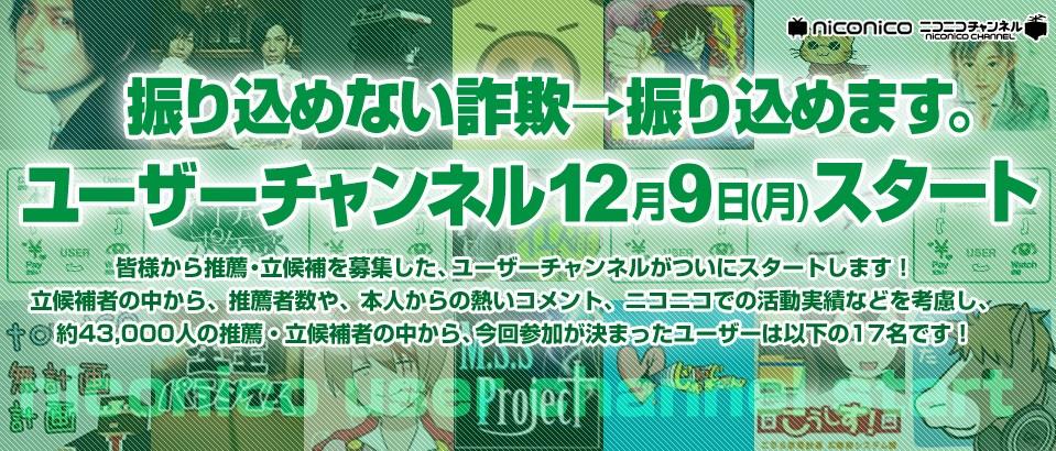 2013-12-9_17-31-55_No-00.jpg