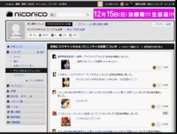 2013-12-9_21-10-12_No-00.jpg