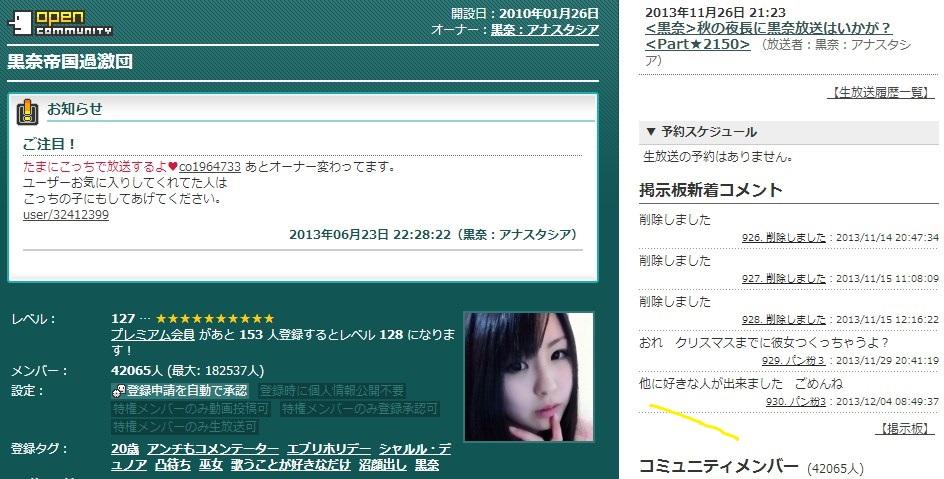2013-12-9_21-15-16_No-00.jpg