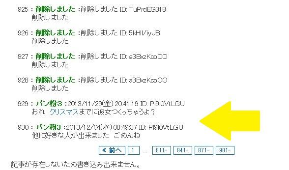 2013-12-9_21-16-8_No-00(2).jpg