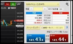 2013-12-9_21-22-27_No-00.jpg