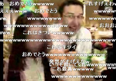 WSnote000002.jpg