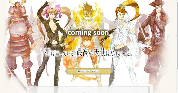 elshadai2012.jpg