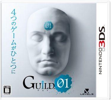 guild01kao.jpg
