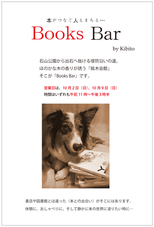 books baromote