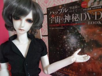 DSCF1474_ed.jpg
