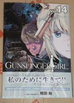 111222 GUNSLINGER GIRL14