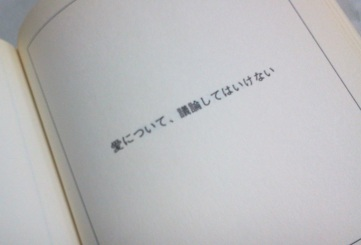 2012-04-14 21.55.59