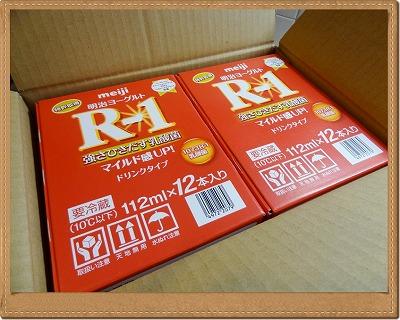 R1ヨーグルト箱買い