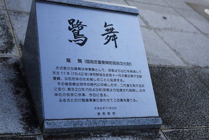 2013_12_02_044.jpg