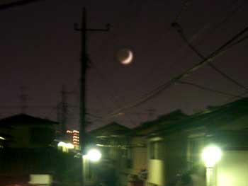 月は、合成・・・