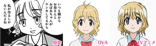 『森田さんは無口』の魅力について語る - 松坂花