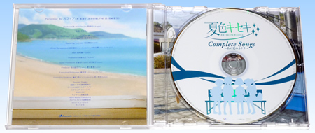 夏色キセキ Complete Songs ~あの夏のカケラ~