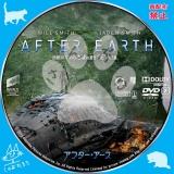 アフター・アース_02【原題】AFTER EARTH