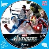アベンジャーズ_02【原題】Marvel's The Avengers