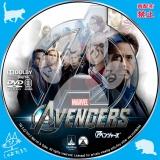 アベンジャーズ_03【原題】Marvel's The Avengers
