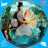 オズ はじまりの戦い_01【原題】Oz the Great and Powerful