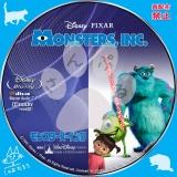 モンスターズ・インク_bd_01【原題】Monsters Inc