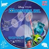 モンスターズ・インク_bd_02【原題】Monsters Inc