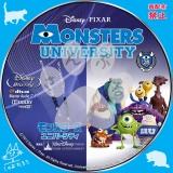 モンスターズ・ユニバーシティ_bd_01【原題】Monsters University