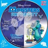 モンスターズ・ユニバーシティ_bd_02【原題】Monsters University