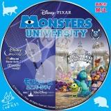 モンスターズ・ユニバーシティ_bd_03【原題】Monsters University