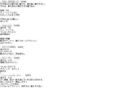 20140101_3.jpg
