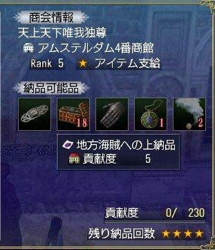 平成26年1月納品~Z鯖1-1-1-1