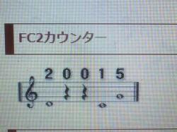 2011091018010000_convert_20110910181200.jpg