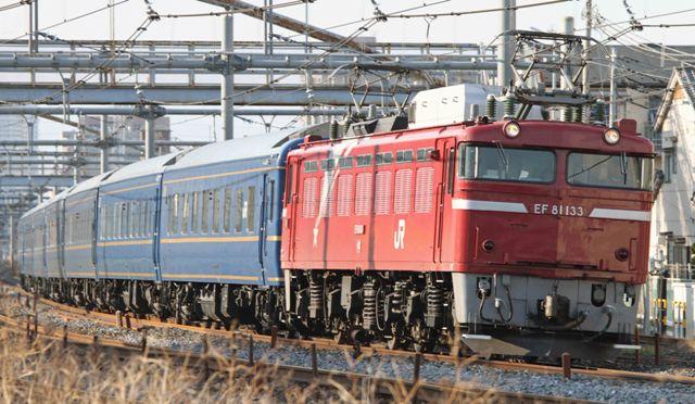 EF81-133 サイズフリー