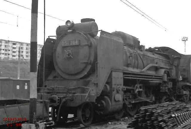 田端機関区 D51364のコピー