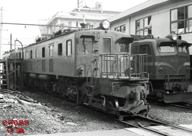 EF57-1.jpg