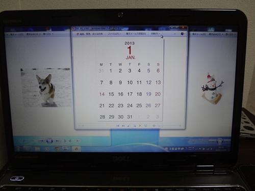 4_20121109173444.jpg