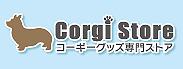 Corgi Storeへ