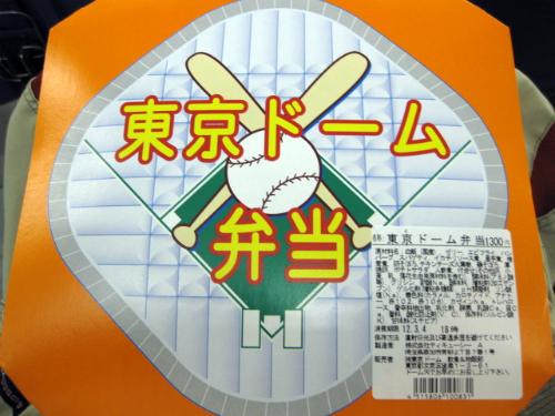 16_copy_20120305165421.jpg