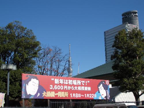 1_20111212172846.jpg
