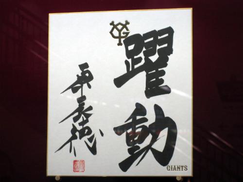 4_copy_20120305165617.jpg