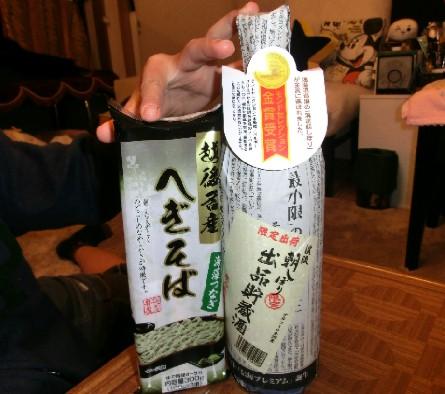 CIMG9880.名酒とへぎそばJPG
