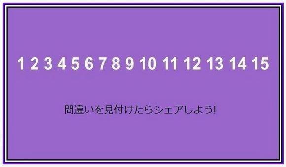 quiz2.jpg