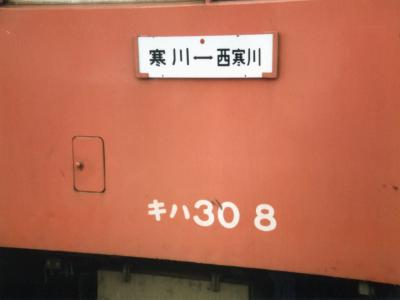 nisisamukawa6_convert_20120404191354.jpg