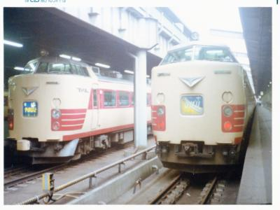 yamabato_convert_20120331204144.jpg