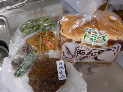 金山寺味噌、漬物、あん食♪