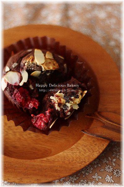 205ベリーな濃いチョコケーキ3
