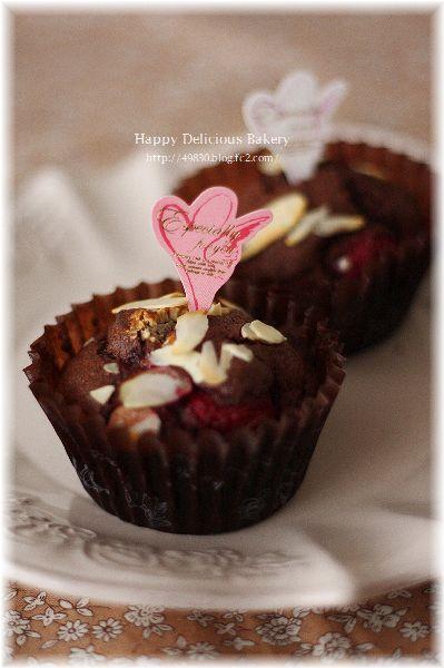 205ベリーな濃いチョコケーキ2