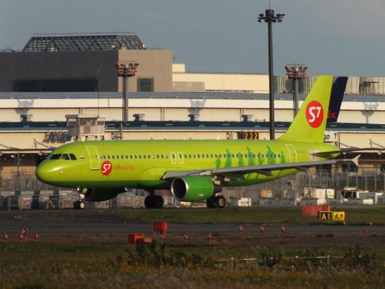 A320_S7.jpg