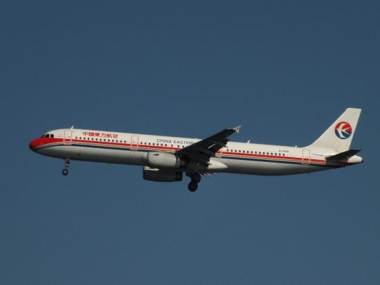 A321_MU.jpg