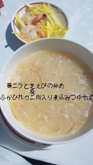 100327TsukushiroRamen.JPG.jpg