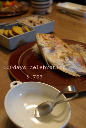 230_convert_20111110060302のコピー